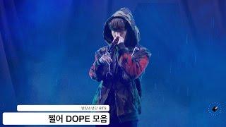 방탄소년단 BTS[4K 직캠]쩔어 DOPE 모음@20160916 Rock Music