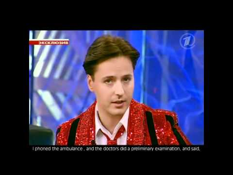 Vitas - The First Interview Part 1 (with english subtitles)