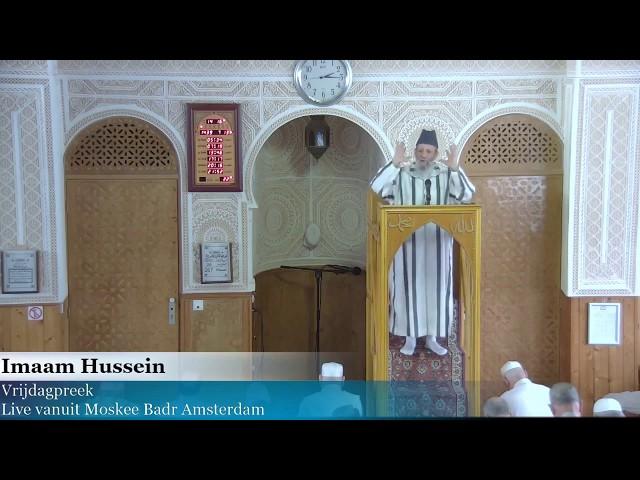 Imaam Hussein: Het wonder van de Koran