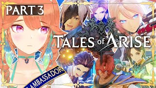 【Tales of Arise】Rinwell Has Joined The Team! Part 3 (SPOILER ALERT) #kfp #キアライブ