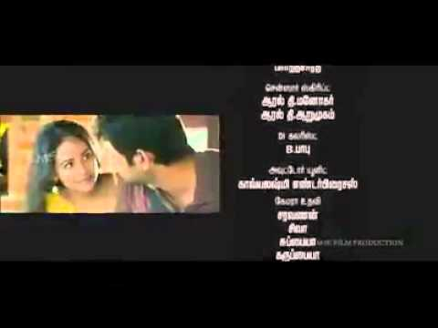 iPOT Technologies in Ninaithathu Yaaro Movie