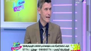 دكتور محمود شعبان: تعسف احد الزوجين يصل الخلافات للتدخل القانوني