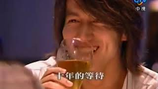 Jerry Yan@The Hospital Teaser 18