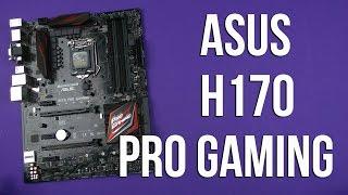 Распаковка Asus H170 Pro Gaming