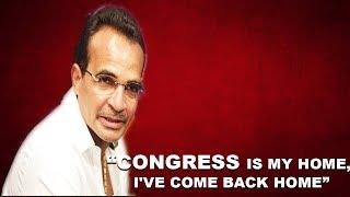 Congress is My Home, I've Come Back Home: Babush #congress #goanews...