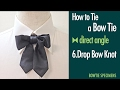 How to Tie a Bow Tie/6.Drop Bow Knot direct angle/BowTie Specimens