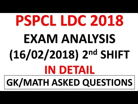 PSPCL(Punjab Electricity Board) LDC EXAM ANALYSIS OF 16/02/2018 SECOND SHIFT IN DETAIL