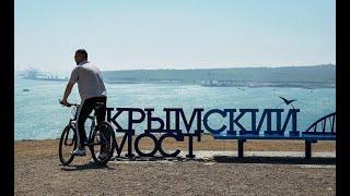 Не все Западные страны выступают против строительства Крымского моста. Цанькао сяоси, Китай.(, 2018-05-24T10:24:54.000Z)
