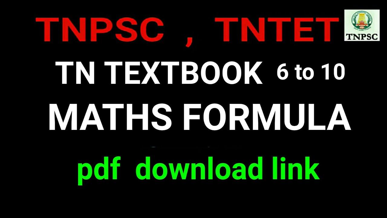 Tnpsc Text Book Pdf