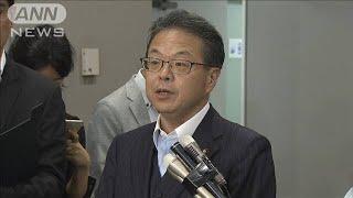 世耕大臣 韓国に「責任転嫁するような発言残念」(19/07/25)