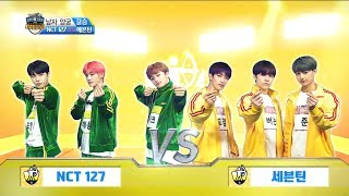 Gambar cover [HOT] NCT 127 VS Seventeen Men's Archery Finals!, 설특집 2019 아육대 20190206