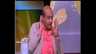 هنا العاصمة | طارق الشناوي : مصر غنت لعبد الناصر ولكن المطرب الان يغني لمصر وليس للرئيس