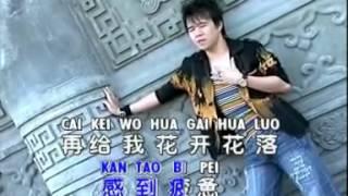 Huang i Bin Ai Qing Li Mei You Shui Dui Shui Cuo
