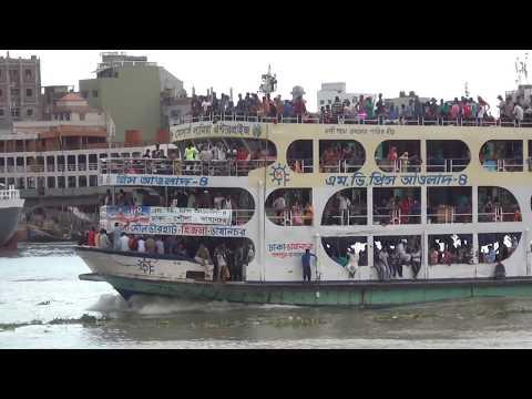 প্রিন্স হাজার হাজার যাত্রী নিয়ে গন্তব্যর দিকে যাচ্ছে ।।  Eid Ship Launch Dhaka Bangladesh HD 373