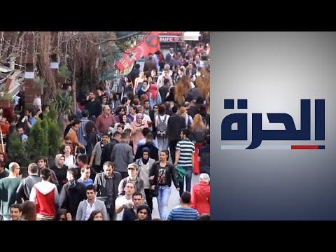لاجئون عراقيون في تركيا يترقبون منذ أعوام حسم طلبات اللجوء التي تقدموا بها إلى مفوضية شؤون اللاجئين  - 21:58-2020 / 8 / 6