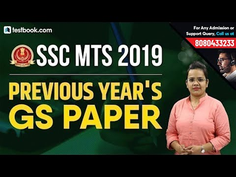 GS MCQ From SSC MTS Previous Year Papers   General Studies For SSC MTS 2019   SSC MTS Syllabus 2019