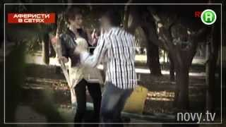 Как за 20 секунд выдурить у девушки тысячу гривен - Аферисты в сетях - 11.05.2015