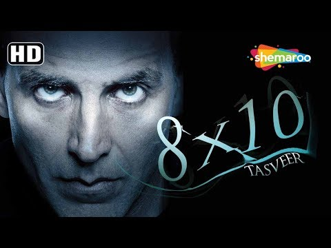 8x10 Tasveer [HD] Hindi Full Movie - Akshay Kumar | Ayesha Takia | Sharmila Tagore