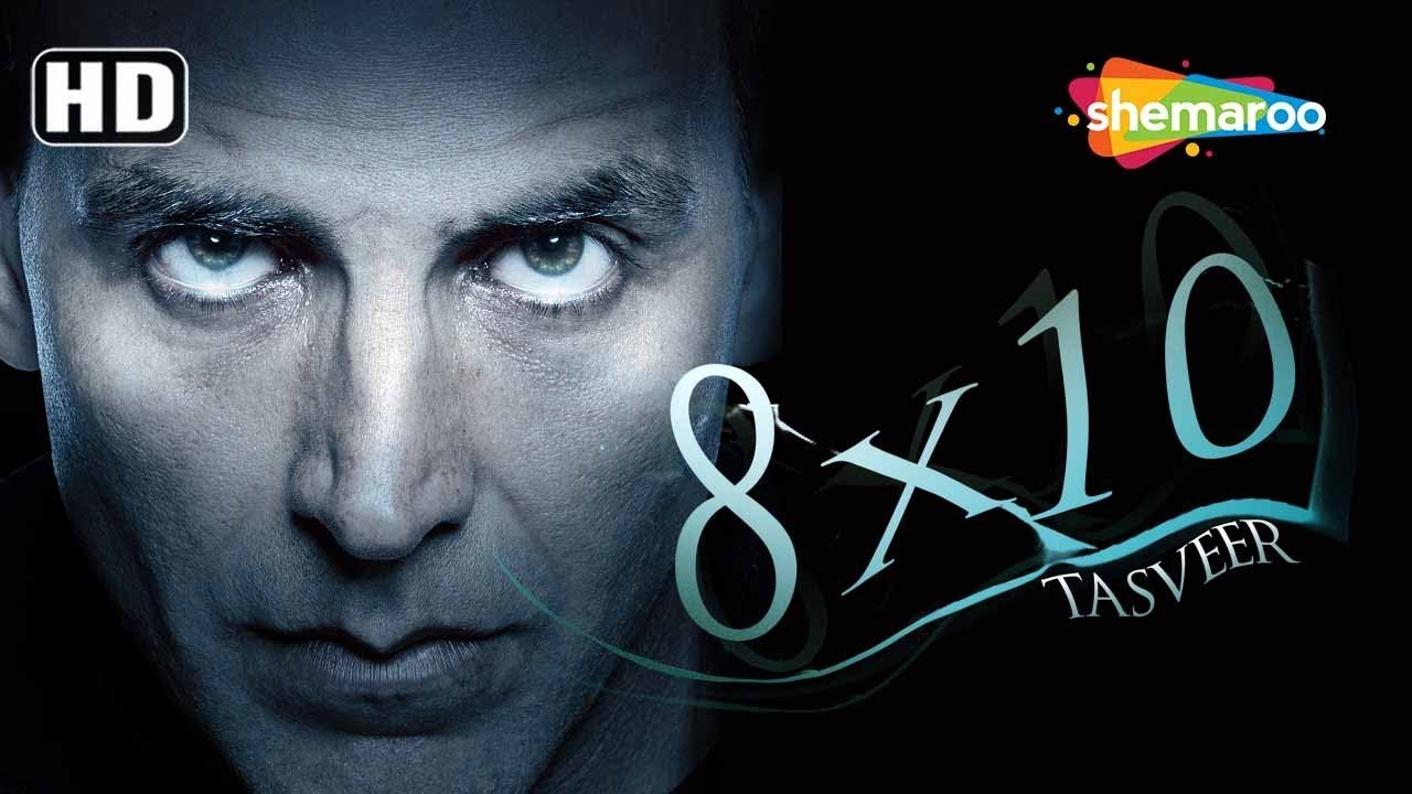 Download 8x10 Tasveer [HD] Hindi Full Movie - Akshay Kumar | Ayesha Takia | Sharmila Tagore