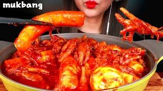 매운 떡볶이 먹방(feat닭발)🔥🔥 tteokbokki garraetteok Spicy Chicken Feet ASMR mukbang