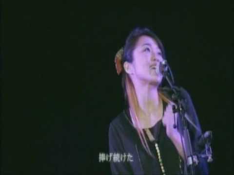 Hitomi Yaida - How?