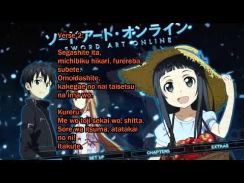 Karaoke Crossing Field   Sword Art Online