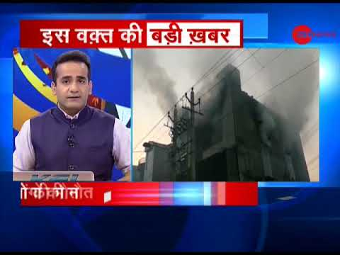 Download Youtube: Breaking News: 17 killed in fire at plastic godown and firecracker factory in Delhi