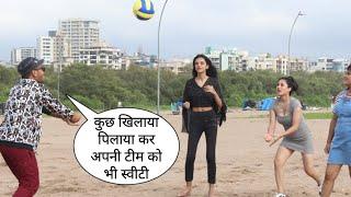Kuch Khilaya Pilaya Kar Apni Team Ko Bhi Volleyball Prank On Cute Girl WIth Twist By Desi Boy