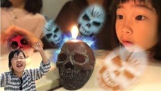촛불귀신2편 마법양초와 투명망토! 마법의 양초를 켜면 유령이 나타난다고? 촛불을 켜면 귀신이 나타난다!  촛불유령 투명망토 Candle Ghost and Magic Cloak