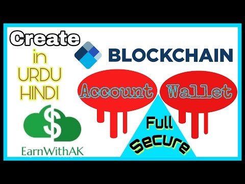 How to create BLOCKCHAIN secure account/wallet?URDU-HINDI