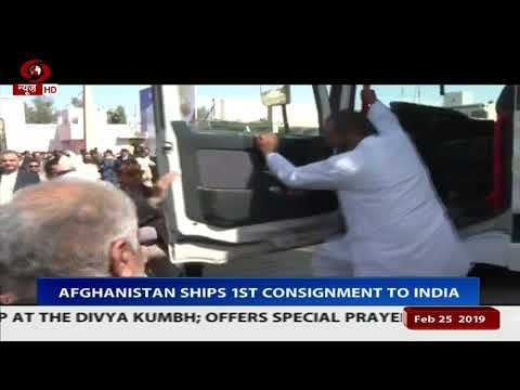 Afghanistan Ships 1st Consignment to India via Iran's Chahbahar port