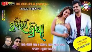 Sundri Priya | Prakash Jal & Manabi | Great New Pathetic mp3 Song | Full Official