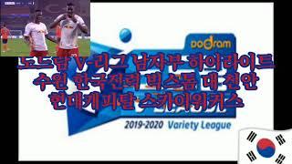 도드람 V-리그 하이라이트 수원 한국전력 빅스톰 대 천…