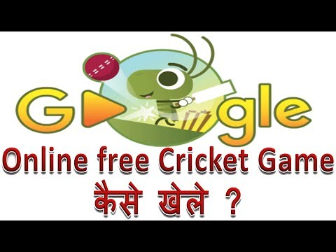 How to play free cricket game online in Hindi  Online free cricket game kasie khele bina download