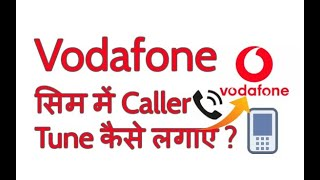 Guys if you want to set caller tune in vodafone sim then watch this full video and video, i will show how can your vodafon...