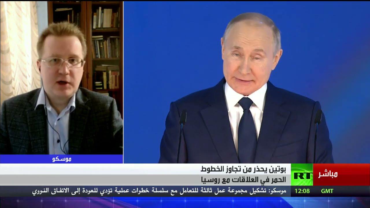 بوتين يحذر من تجاوز الخطوط الحمر في العلاقات مع روسيا - تعليق ستانيسلاف ميتراخوفيتش  - نشر قبل 2 ساعة