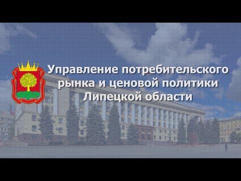 Видеоотчет о работе управления с 10 по 16 июля