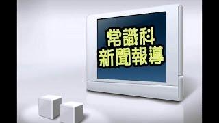 2015-16 新聞報導第七輯
