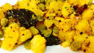 Potato Stuffing In Gujarati