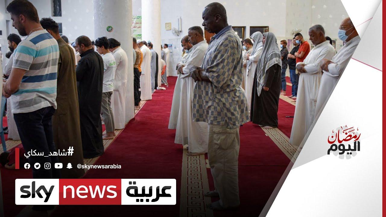 كيف استقبل العراقيون الأسبوع الأول من رمضان في ظل ارتفاع الأسعار؟  |#رمضان_اليوم  - نشر قبل 48 دقيقة