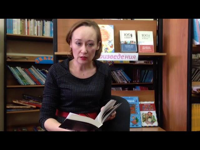 Изображение предпросмотра прочтения – ТатьянаСуфиярова читает произведение «Есть времена, есть дни, когда...» А.А.Блока