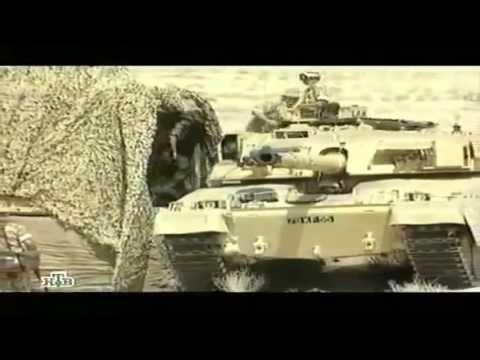 картинки маус танк