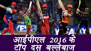 IPL 10 : Top 10 Batsmen, Highest Run Scorer in IPL 9 | वनइंडिया हिंदी