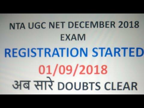 NTA UGC NET DECEMBER 2018 ONLINE EXAM ALL INFORMATION