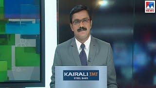 എട്ടു മണി വാർത്ത | 8 A M News | News Anchor - Priji Joseph | October 20, 2018