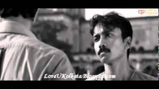 Amader Surya Merun (Mohan Bagan),EGARO(The Eleven) Title Songs.