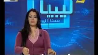 اغتصاب الفنانة هالة المصراتي في قاعة الآذاعة الليبية