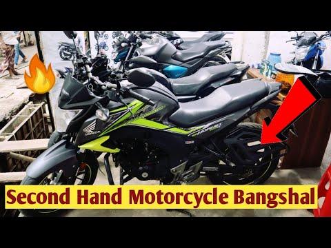 আকর্ষণীয় দামে Used Motorcycle কিনুন😍Second Hand Motorcycle Price In Bangladesh🔥ShohaG Official