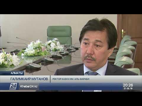 Г.Мутанов: Главное достижение страны – стабильность