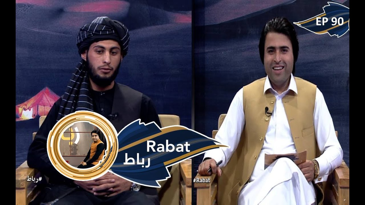 Download Rabat - Shamshad TV, 09.16.2021 / Season 01 - EP 90 | رباط - خوشحال اکبري